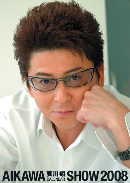 哀川翔 - DrillSpin データベース