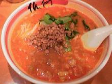 担々麺(横浜)