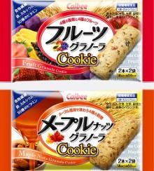 「フルーツグラノーラクッキー」