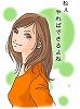 ★実践ブログセミナー【全3回】★ビジネス活用編<青山華子>-青山華子