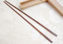 「煤竹(すすたけ)の懐中箸」