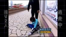 ジャンプ!○○中逃走中眞鍋かをり106352jpg.jpg