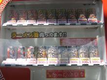 ラーメン缶1