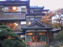 嵐渓荘(正面)