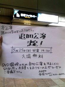 Let`s笹塚ファクトリー!!!.jpg