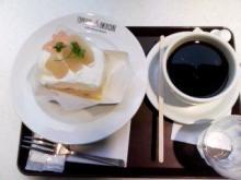 桃のスコップケーキ