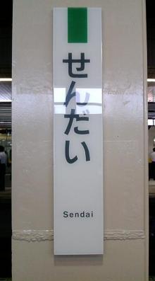 20080731-2