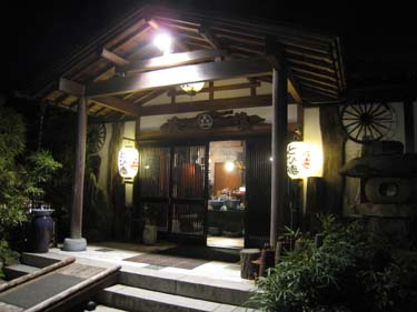 Tobitoku