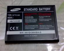 SGH-i550Wバッテリー