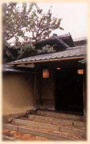 高台寺和久傳正門