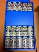 当選ビール箱中
