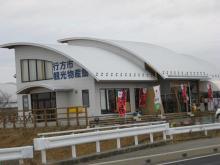 茨城県 行方市麻生商工会-画像 621