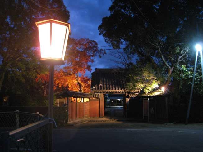 茨城県 行方市麻生商工会-麻生藩家老屋敷と行燈