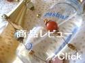 QVC 天然香水パシャ!