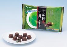 「宇治抹茶チョコ」