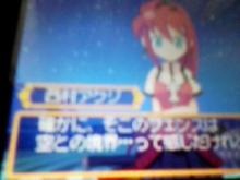 ヤクバ版空の境界02