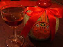 瓶も可愛らしい「女兒紅(ニアフォン)」