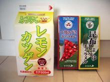 北海道限定お菓子