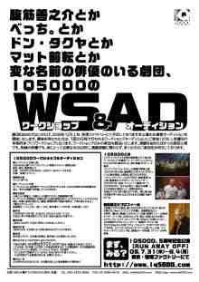 IQ5000w.s.jpg