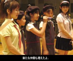 Hello Pro Egg加入三名新成員(「2008 Hello!Project新人公演6月~赤坂HOP!~」発表) - Miyaki - Miyaki的博客