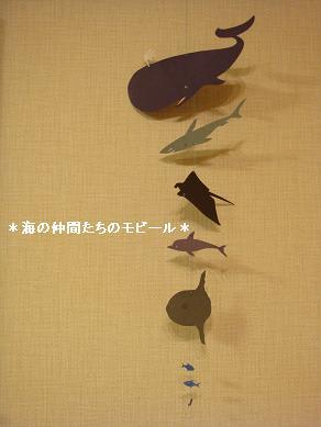 無料 モビール 型紙 無料 : ふたごのカフェ*~双子育児 ...