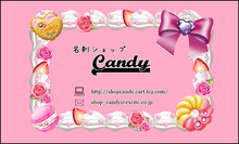 *MILK CROWN* ~名刺ショップ*candy*~