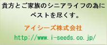 KAZU の 『胸ぐらをつかむな! 心をつかめ!! 』 border=