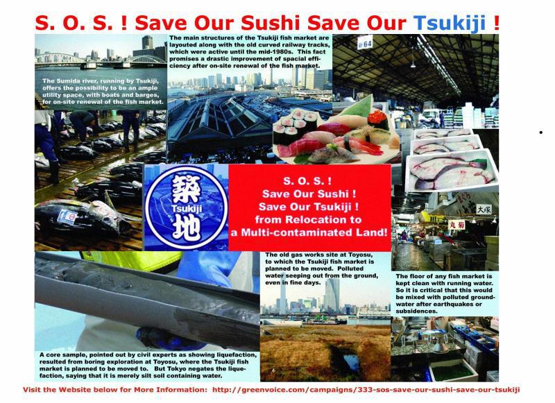 Like a rolling bean (new) 出来事録-2009_Tsukiji_flyer_collage
