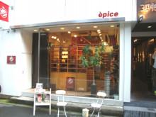 大阪・堀江アイウエアセレクトショップ『epice☆エピス』 PR-エピス外観