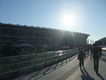 Tomoyasu Hiranoの画像