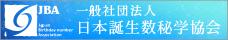 はづき虹映オフィシャルブログ「スピリチュアル・コーチ」Powered by Ameba
