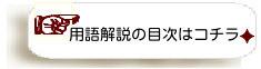 体脂肪率16%になった!アラフォー女の無謀なるチャレンジ☆体操選手への道-解説