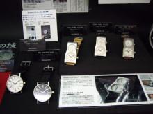 時計企画工房SUWAのブログ