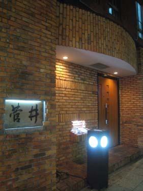 横浜発 驢馬人の美食な日々-Sugai
