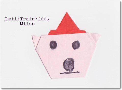 旅好き絵本屋の「えほんのあるせいかつ」☆Petit Train-ミルーサンタ