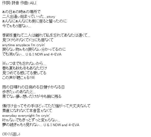 """東京 の 冬 歌詞 a 夏目 """"東京の冬"""" by A夏目 - トラック・歌詞情報"""