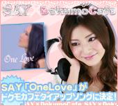 近藤圭ドクモカフェブログ☆けぇのKeep Smiling (。・ω・。)