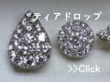 ロシアンダイヤモンド 色 クチコミ 買いました ブログ