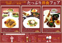 ジローのブログ-たっぷり洋食