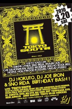 DJ HOKUTOの画像