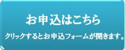あえて癒さないカウンセラー&コーチ@高橋聰典