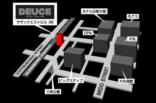 DEUCE - Nail Collection -