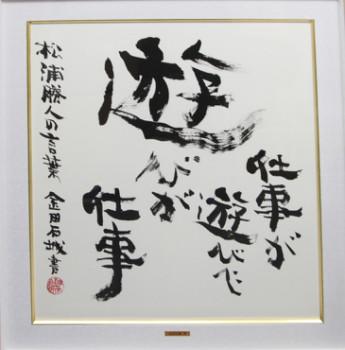 avex 松浦勝人の画像