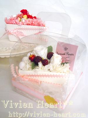 Vivien Heart** ~ヴィヴィアンハート~-ショートケーキ