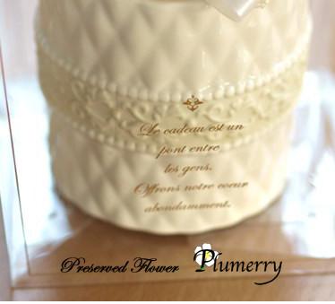 Plumerry(プルメリー)プリザーブドフラワースクール (千葉・浦安校)-プリザーブドフラワー BOX