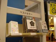 小菅 昭子 の 『 幸せ方向に舵を取れ! 』-DSC00209.jpg