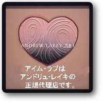 Crystal と Flower Fairy の Happy Diary ♪-IMG_8225.jpg