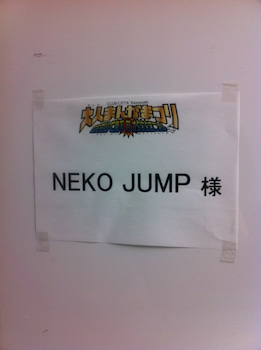 NekoJumpの画像