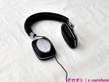 イヤホン・ヘッドホン専門店「e☆イヤホン」のBlog-P5