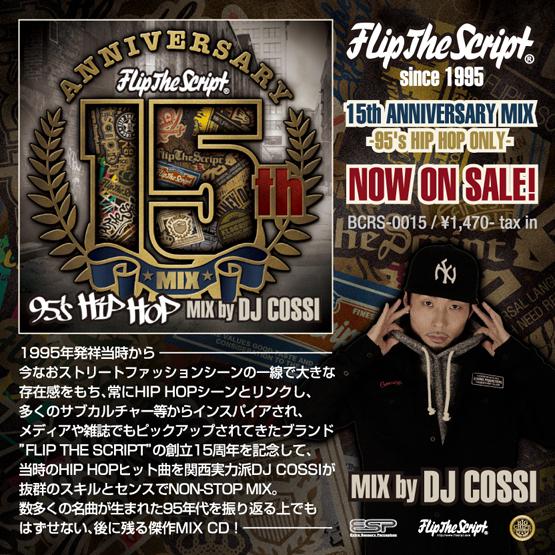 $DJ COSSI BLOG -P.M.G.O.-